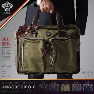 オロビアンコ OROBIANCO バッグ メンズ ブリーフケース ショルダーバッグ ビジネスバッグ ANGOROGIRO-G イタリア製 orobianco-90114|travelworld