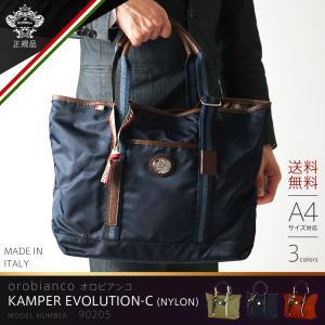 オロビアンコ OROBIANCO バッグ メンズ トートバッグ ショルダーバッグ ビジネスバッグ カジュアル 鞄 A4サイズ対応 KAMPER EVOLUTION-C NYLON orobianco-90205|travelworld