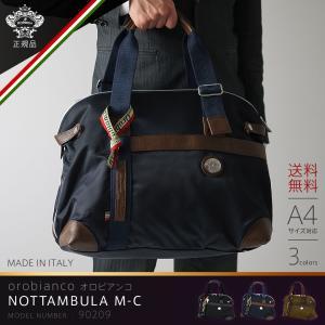 オロビアンコ OROBIANCO バッグ メンズ ブリーフケース ショルダーバッグ ビジネスバッグ ボストンバッグ イタリア製 NOTTAMBULA M-C orobianco-90209|travelworld