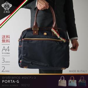 オロビアンコ OROBIANCO メンズ ボストンバッグ ショルダーバッグ ブリーフケース ビジネスバッグ PORTA-G orobianco-90212|travelworld