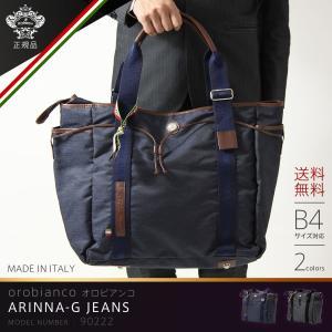 オロビアンコ OROBIANCO バッグ メンズ トートバッグ ショルダーバッグ ビジネスバッグ ARINNA-G JEANS orobianco-90222|travelworld