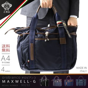 オロビアンコ OROBIANCO バッグ メンズ トートバッグ ブリーフケース ショルダーバッグ ビジネスバッグ MAXWELL-G orobianco-90232|travelworld