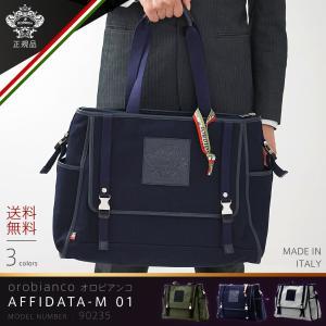 オロビアンコ OROBIANCO バッグ メンズ トートバッグ ビジネスバッグ ショルダーバッグ AFFIDATA-M 01 orobianco-90235|travelworld