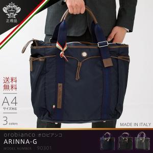 オロビアンコ OROBIANCO バッグ メンズ トートバッグ ビジネスバッグ ショルダーバッグ ARINNA-G orobianco-90301|travelworld