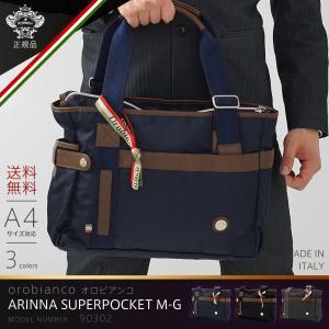 オロビアンコ OROBIANCO バッグ メンズ トートバッグ ビジネスバッグ ショルダーバッグ ARINNA SUPERPOCKET M-G orobianco-90302 travelworld