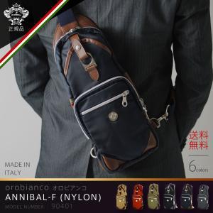 オロビアンコ OROBIANCO バッグ メンズ ボディバッグ カジュアル 鞄 ANNIBAL-F NYLON orobianco-90401|travelworld