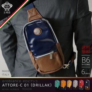 オロビアンコ OROBIANCO バッグ メンズ ボディバッグ カジュアル 鞄 旅行かばん ATTORE-C 01 DRILLAK 送料無料 orobianco-90404 travelworld