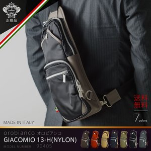 ボディバッグ バッグ カジュアル 鞄 旅行かばん ボディーバッグ OROBIANCO オロビアンコ GIACOMIO 13-H(NYLON) 送料無料 MADE IN ITALY 『orobianco-90405』|travelworld