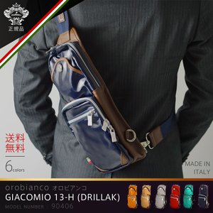オロビアンコ OROBIANCO バッグ メンズ ボディバッグ カジュアル 鞄 GIACOMIO 13-H DRILLAK 送料無料 orobianco-90406|travelworld