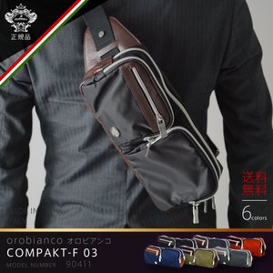 オロビアンコ OROBIANCO バッグ メンズ ボディバッグ カジュアル 鞄 旅行かばん COMPAKT-F 03 イタリア製 送料無料 orobianco-90411|travelworld