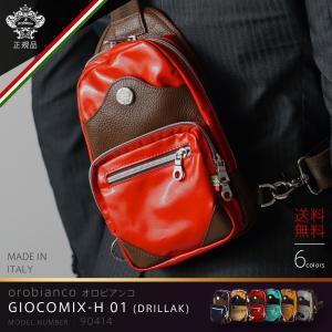 オロビアンコ OROBIANCO バッグ メンズ ボディバッグ カジュアル 鞄 GIOCOMIX-H 01 DRILLAK イタリア製 送料無料 orobianco-90414 travelworld