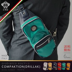 オロビアンコ OROBIANCO バッグ メンズ ボディバッグ カジュアル 鞄 ボディーバッグ COMPAKTION DRILLAK 送料無料 orobianco-90416|travelworld