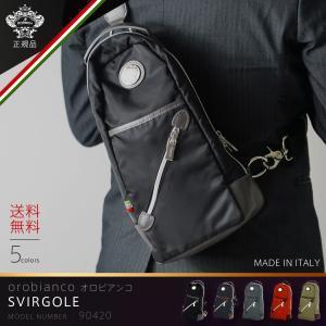 オロビアンコ OROBIANCO バッグ メンズ ボディバッグ カジュアル 鞄 旅行かばん ボディーバッグ 送料無料 orobianco-90420|travelworld