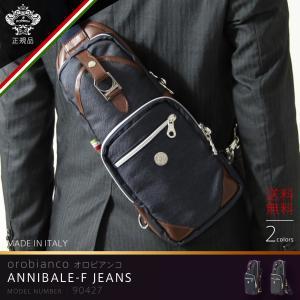 オロビアンコ OROBIANCO バッグ メンズ ボディバッグ カジュアル ボディーバッグ 鞄 ANNIBALE-F JEANS orobianco-90427|travelworld