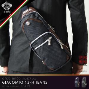 オロビアンコ OROBIANCO バッグ メンズ ボディバッグ カジュアル ボディーバッグ 鞄 GIACOMIO 13-H JEANS orobianco-90429|travelworld