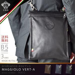 オロビアンコ OROBIANCO バッグ メンズ ショルダーバッグ ビジネスバッグ カジュアル 鞄 旅行かばん レザー 牛革 orobianco-90612|travelworld