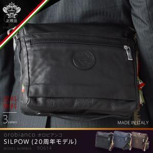 オロビアンコ OROBIANCO バッグ メンズ ショルダーバッグ ビジネスバッグ SILPOW orobianco-90614|travelworld