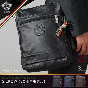 オロビアンコ OROBIANCO バッグ メンズ ショルダーバッグ ビジネスバッグ カジュアル SILPOWAVIO 20周年モデル orobianco-90615|travelworld
