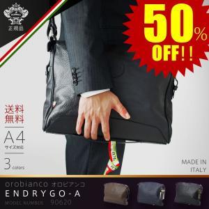 オロビアンコ OROBIANCO バッグ メンズ ブリーフケース ビジネスバッグ 鞄 DOTTINA-C 01 イタリア製 orobianco-90620|travelworld