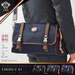 オロビアンコ OROBIANCO バッグ メンズ ショルダーバッグ クラッチバッグ 2way 横型 スリム ビジネスバッグ カジュアル 鞄 CREDO-C 01 orobianco-90634|travelworld