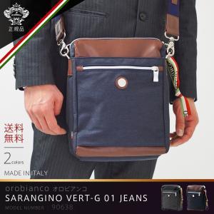 オロビアンコ OROBIANCO バッグ メンズ ショルダーバッグ 縦型 スリム バッグ ビジネスバッグ カジュアル 鞄 SARANGINO VERT-G 01 JEANS orobianco-90638|travelworld