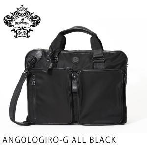 オロビアンコ OROBIANCO バッグ メンズ ブリーフケース ショルダーバッグ ビジネスバッグ リュック 鞄 かばん ANGOLOGIRO-G ALL BLACK orobianco-92131 travelworld