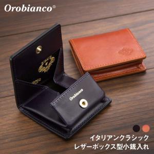 orobianco オロビアンコ 財布 小銭入れ 日本製 メンズ B-up orobianco-ORS-011008|travelworld