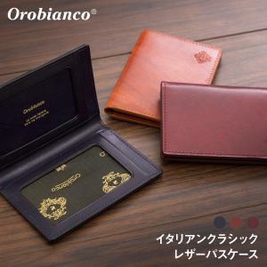 orobianco オロビアンコ パスケース 牛革 本革 日本製 メンズ B-up orobianco-ORS-011308|travelworld