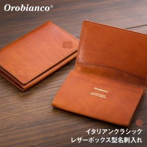 orobianco オロビアンコ 財布 名刺入れ カードケース IDケース 日本製 メンズ B-up orobianco-ORS-011508|travelworld