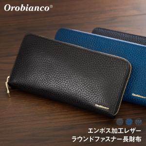 orobianco オロビアンコ メンズ 財布 革小物 レザー コインケース カード入れ トラシボ 日本製 orobianco-ORS-022708|travelworld