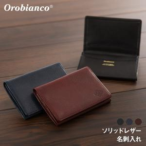 orobianco オロビアンコ 名刺入れ ソリッドレザーorobianco-ORS-030808|travelworld