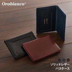 orobianco オロビアンコ パスケース 定期入れ ソリッドレザー orobianco-ORS-030818|travelworld