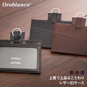 orobianco オロビアンコ 名刺入れ カードケース IDケース 革小物 財布 メンズ H&L orobianco-ORS-061009|travelworld