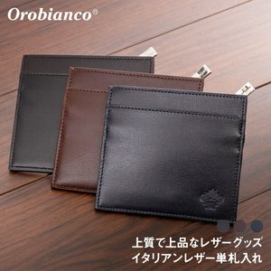 orobianco オロビアンコ 財布 革小物 レザー コインケース H&L orobianco-ORS-061209|travelworld