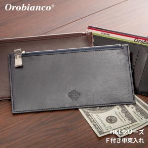 orobianco オロビアンコ メンズ 日本製 F付き単束入れ 束入れ 牛革 本革 レザー 財布 H&L orobianco-ORS-061608|travelworld