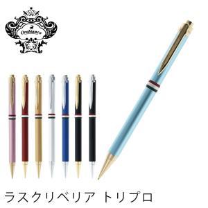 オロビアンコ ラスクリベリア トリプロ 複合ペン ギフト 日本製 OROBIANCO orobianco-pen3 travelworld