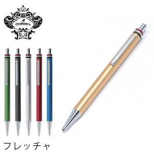 オロビアンコ フレッチャ ボールペン 文房具 日本製 orobianco-pen5 travelworld