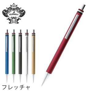 オロビアンコ シャープペンシル 文房具 日本製 orobianco-pen6 travelworld