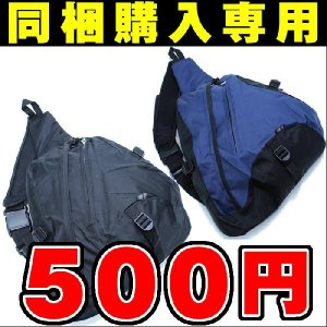 【スーツケースと同時購入専用】ワンショルダーバック RS302|travelworld