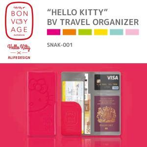 パスポートケース パスポートカバー サンリオ ハローキティ hello kitty ALIFE アリフSNAK-001|travelworld