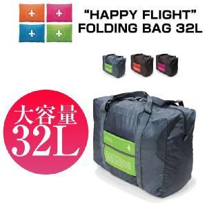 ボストンバッグ バッグ バック 折りたたみ 小物 スーツケースグッズ トラベルグッズ グッズ SNCF-059|travelworld
