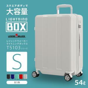 スーツケース キャリーケース キャリーバッグ トランク 小型 軽量 Sサイズ おしゃれ 静音 ハード ファスナー T5103-56|travelworld