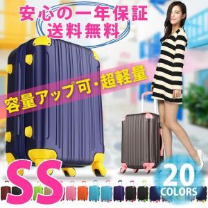 スーツケース 機内持ち込み 小型 軽量 拡張機能付き キャリーケース キャリーバッグ SSサイズ レ...