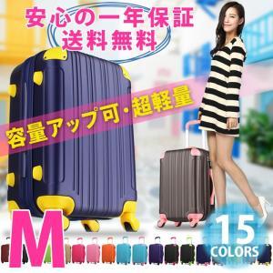 スーツケース 中型 軽量 拡張機能付き キャリーバッグ キャ...