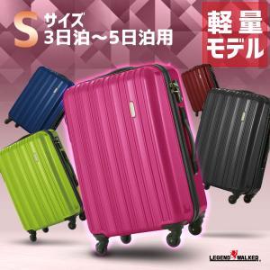 スーツケース キャリーケース キャリーバッグ トランク 小型 軽量 Sサイズ おしゃれ 静音 ハード ファスナー W-5096-58|travelworld