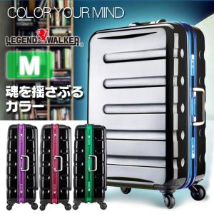 スーツケース 中型 フレーム 軽量 キャリーバッグ 旅行バッグ 旅行かばん Mサイズ スーツケース レジェンドウォーカー W-6016-60 tabi|travelworld