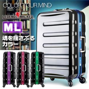 スーツケース 中型 フレーム 軽量 キャリーバッグ 旅行バッグ MLサイズ ms スーツケース レジェンドウォーカー W-6016-66 tabi|travelworld
