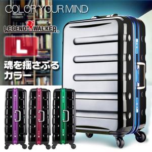 スーツケース 大型 軽量 キャリーバッグ フレーム Lサイズ スーツケース レジェンドウォーカー W-6016-70 tabi|travelworld
