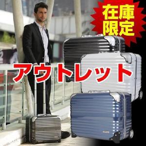 アウトレット スーツケース キャリーケース キャリーバッグ トランク 小型 機内持ち込み 軽量 おしゃれ 静音 ハード フレーム ビジネス W-6200-44|travelworld
