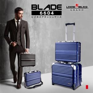 スーツケースLEGEND WALKER:レジェンドウォーカー W-6604-34 父の日|travelworld
